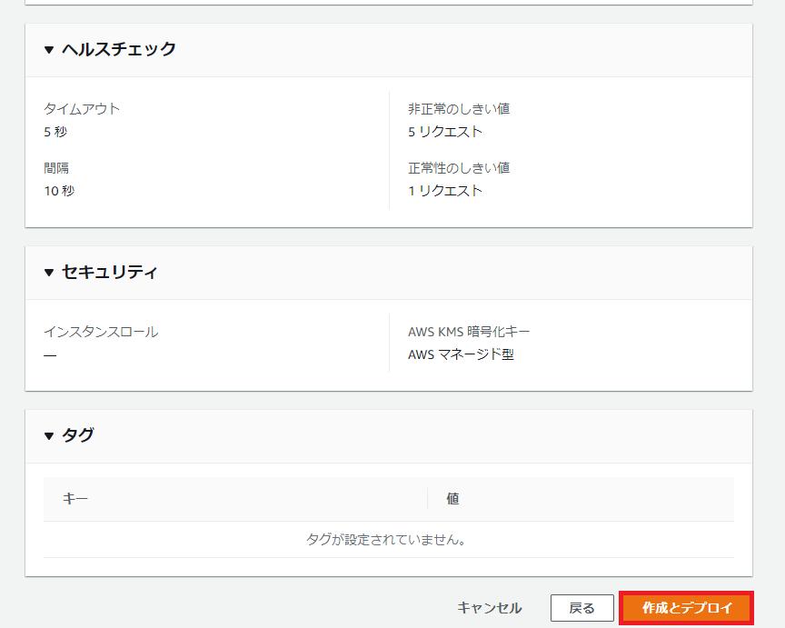 f:id:swx-fukushima:20210605031038p:plain