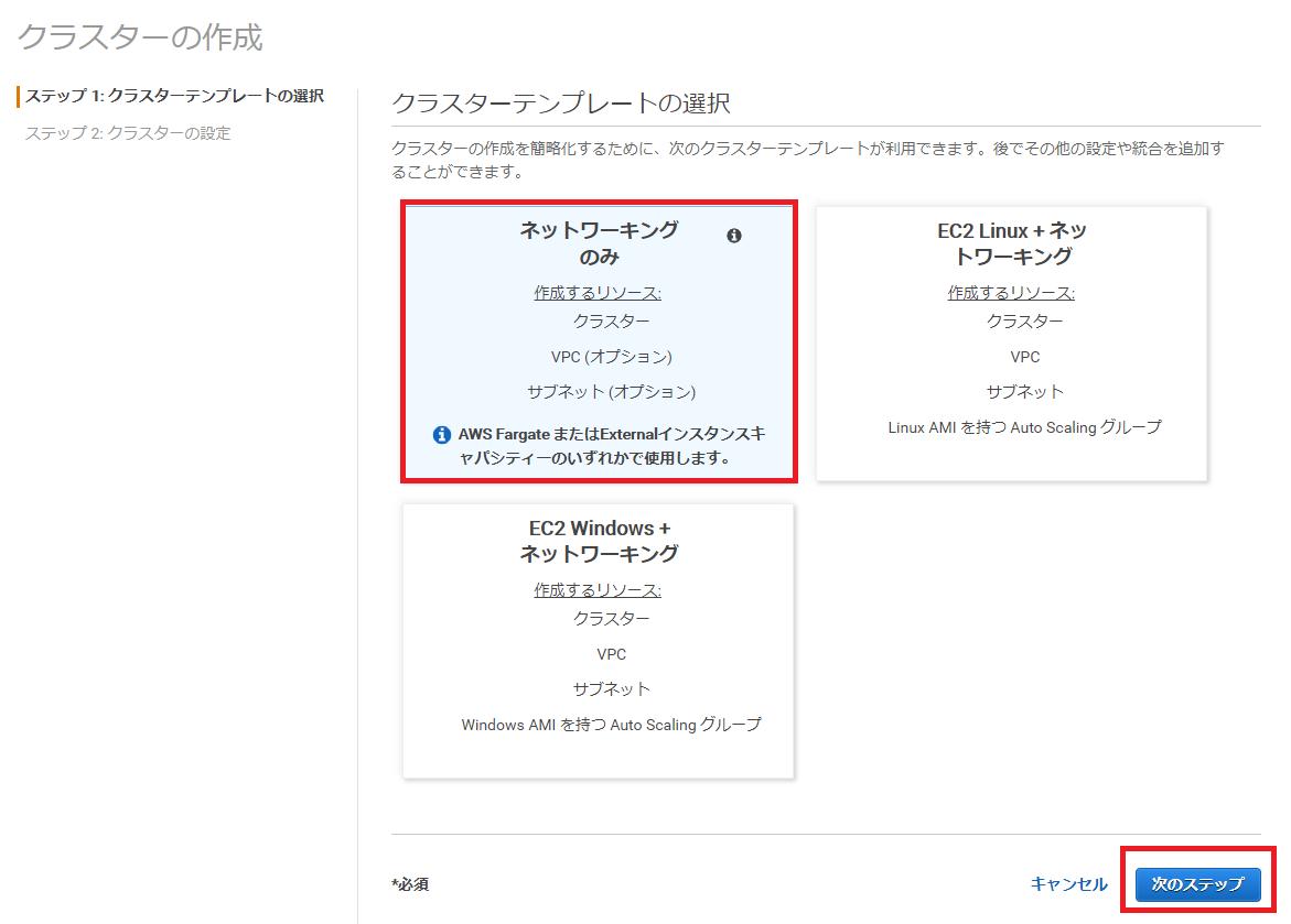 f:id:swx-fukushima:20210605051756p:plain