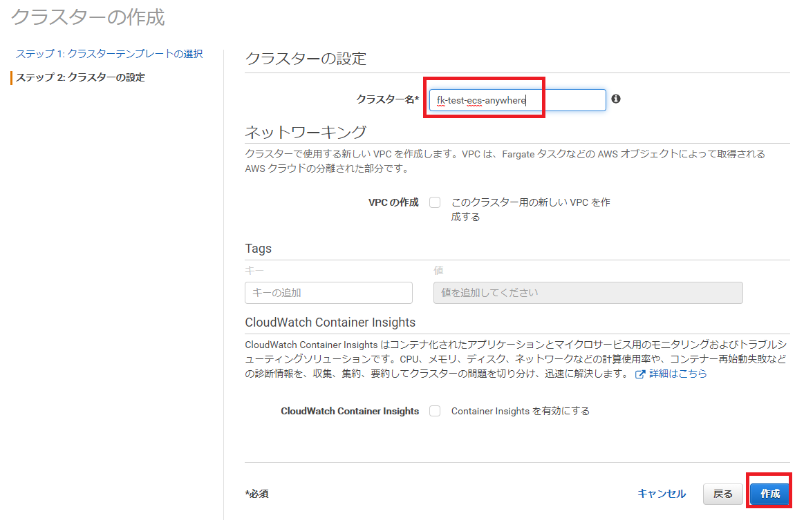 f:id:swx-fukushima:20210605052017p:plain