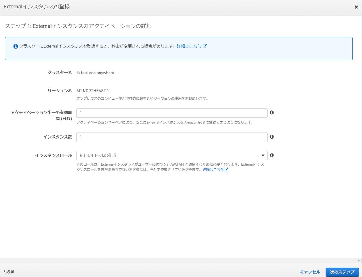 f:id:swx-fukushima:20210605053201p:plain