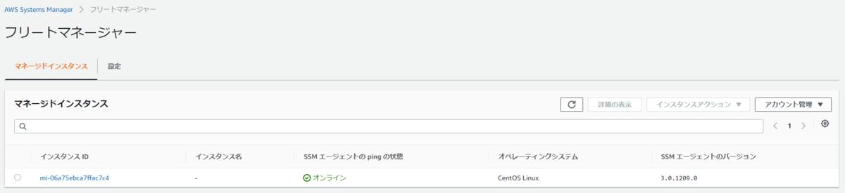 f:id:swx-fukushima:20210605082848p:plain