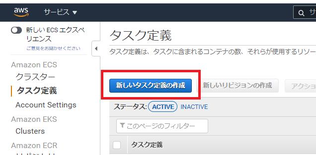 f:id:swx-fukushima:20210605083457p:plain