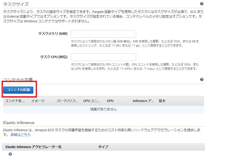 f:id:swx-fukushima:20210605085307p:plain