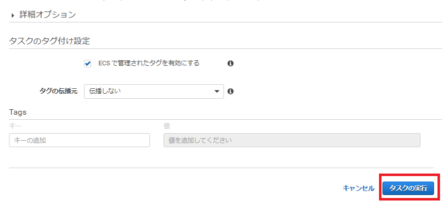 f:id:swx-fukushima:20210605085931p:plain