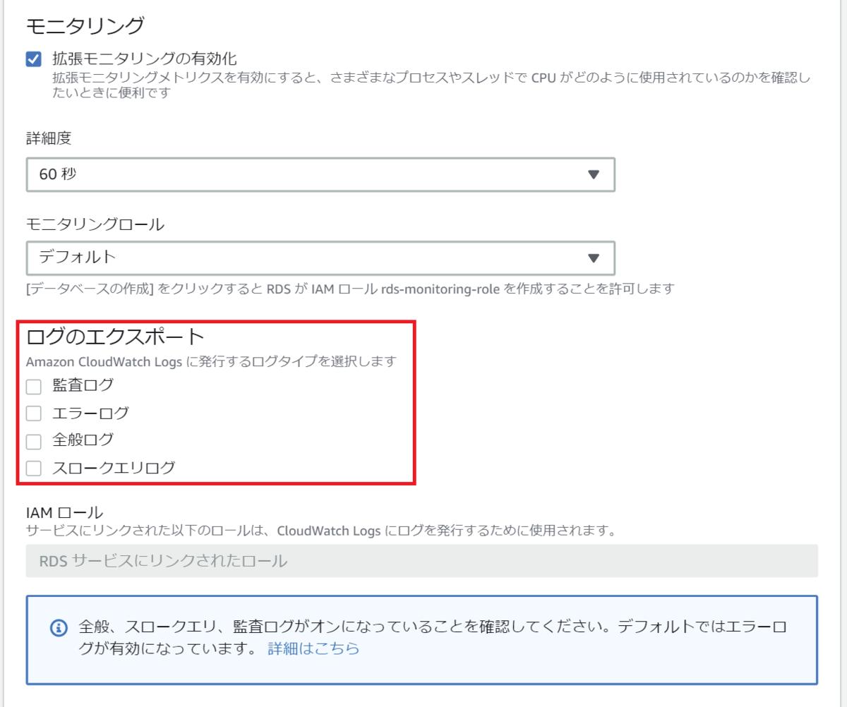 f:id:swx-fukushima:20210711150304p:plain