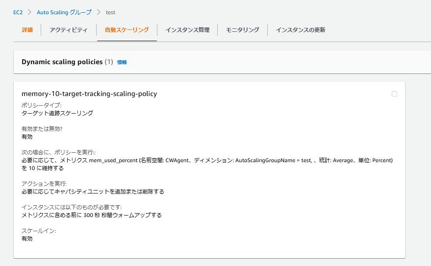 f:id:swx-fukushima:20210719224927p:plain