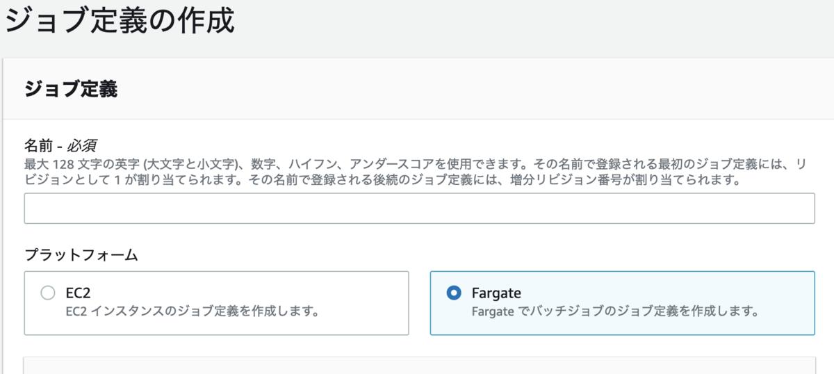 f:id:swx-furukawa:20201218112314p:plain