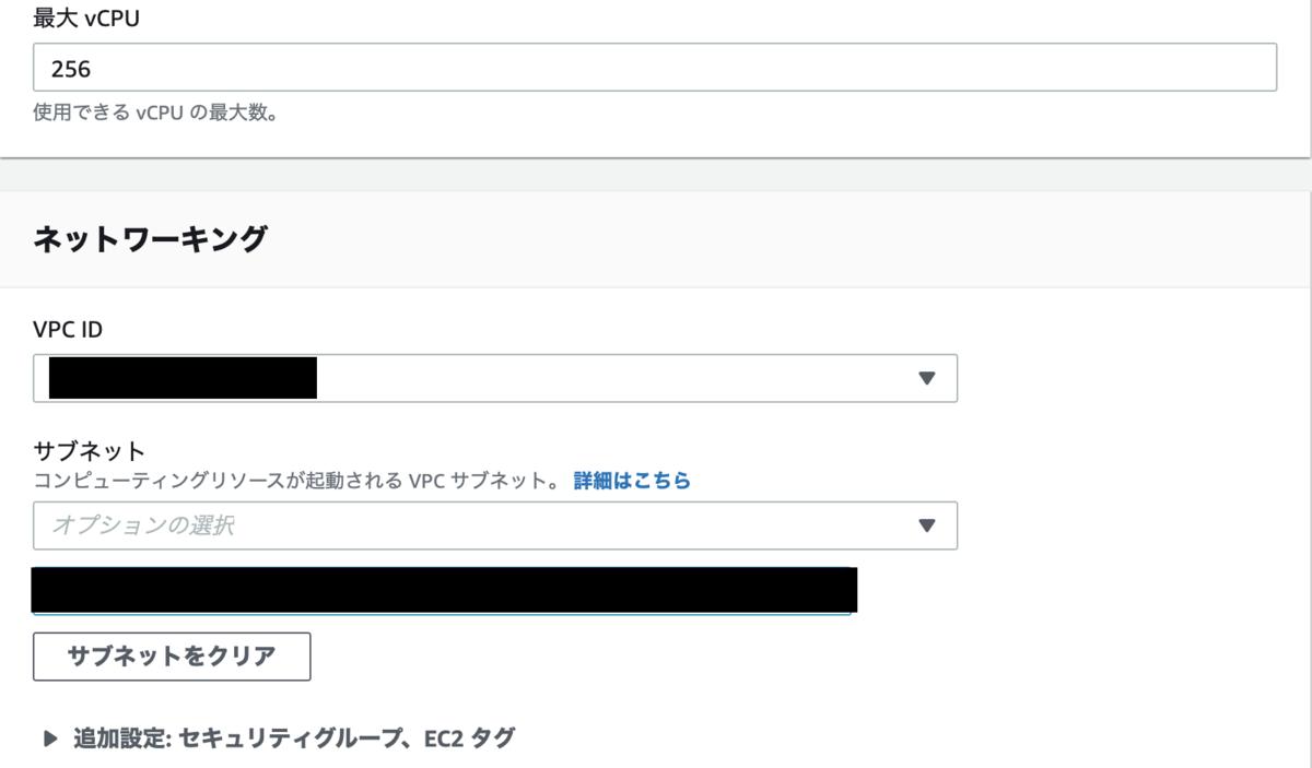 f:id:swx-furukawa:20201218114119p:plain