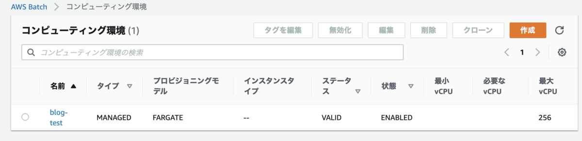 f:id:swx-furukawa:20201218114956p:plain
