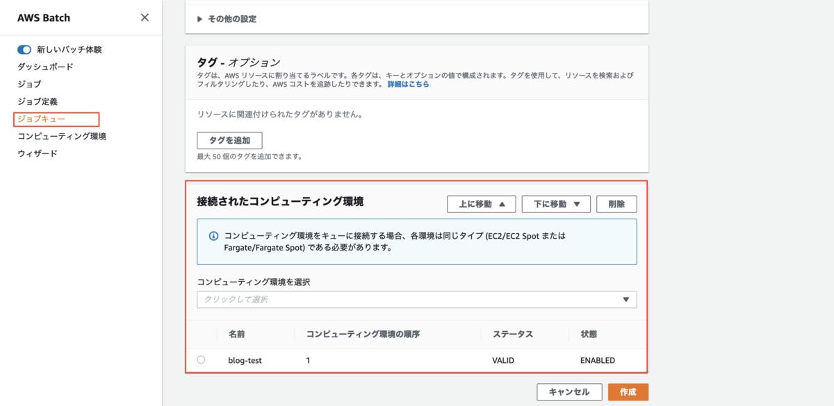 f:id:swx-furukawa:20201218115758p:plain