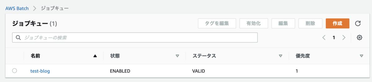 f:id:swx-furukawa:20201218115910p:plain