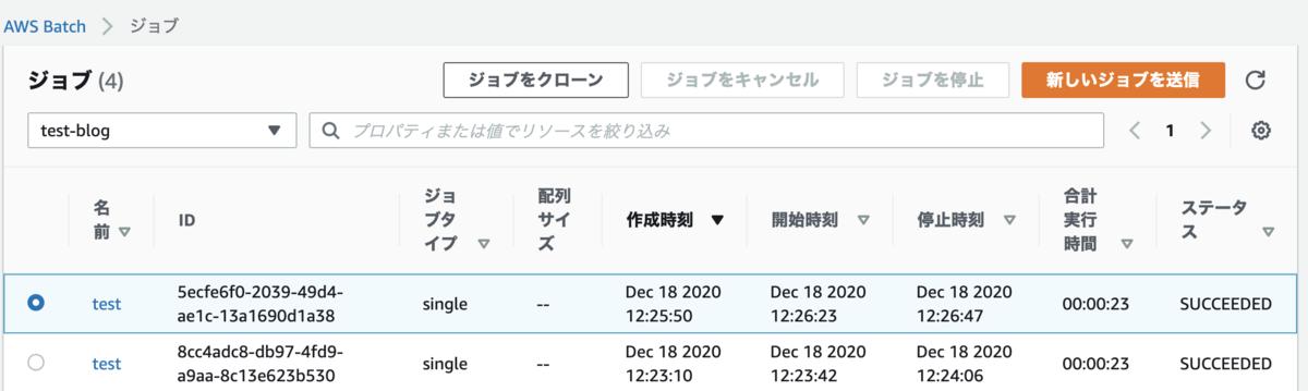 f:id:swx-furukawa:20201218122822p:plain