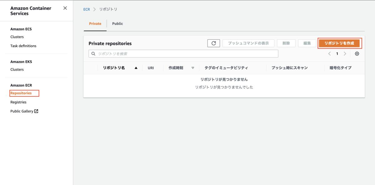 f:id:swx-furukawa:20210218112454p:plain