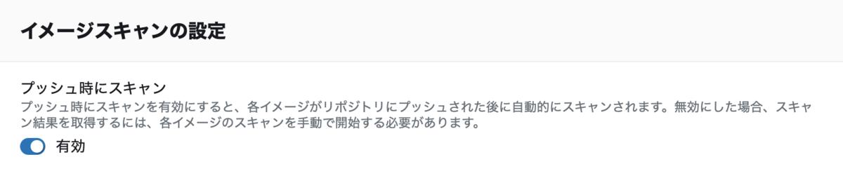 f:id:swx-furukawa:20210218113134p:plain