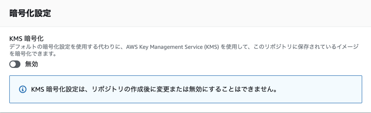 f:id:swx-furukawa:20210218113202p:plain