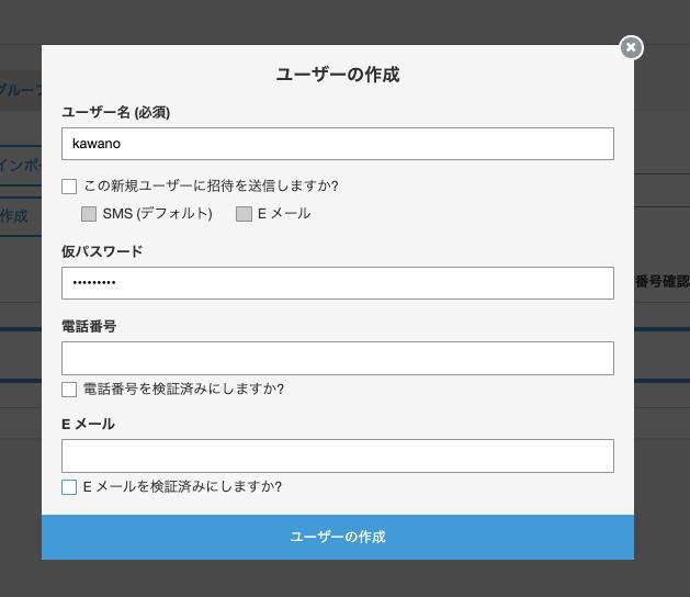 f:id:swx-go-kawano:20200827165228p:plain