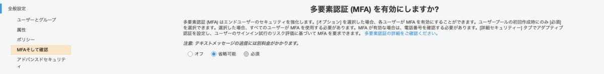 f:id:swx-go-kawano:20200827165501p:plain