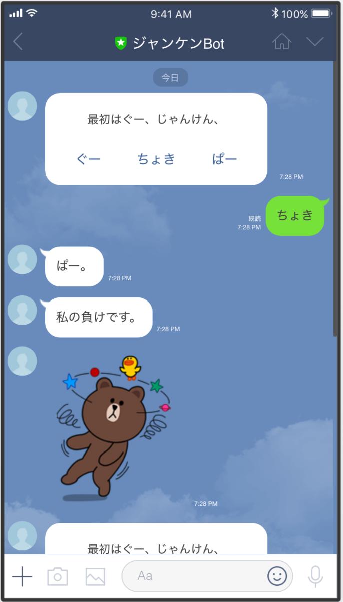 f:id:swx-go-kawano:20200907111535p:plain