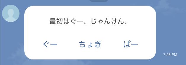 f:id:swx-go-kawano:20200907111648p:plain