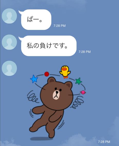 f:id:swx-go-kawano:20200907111902p:plain