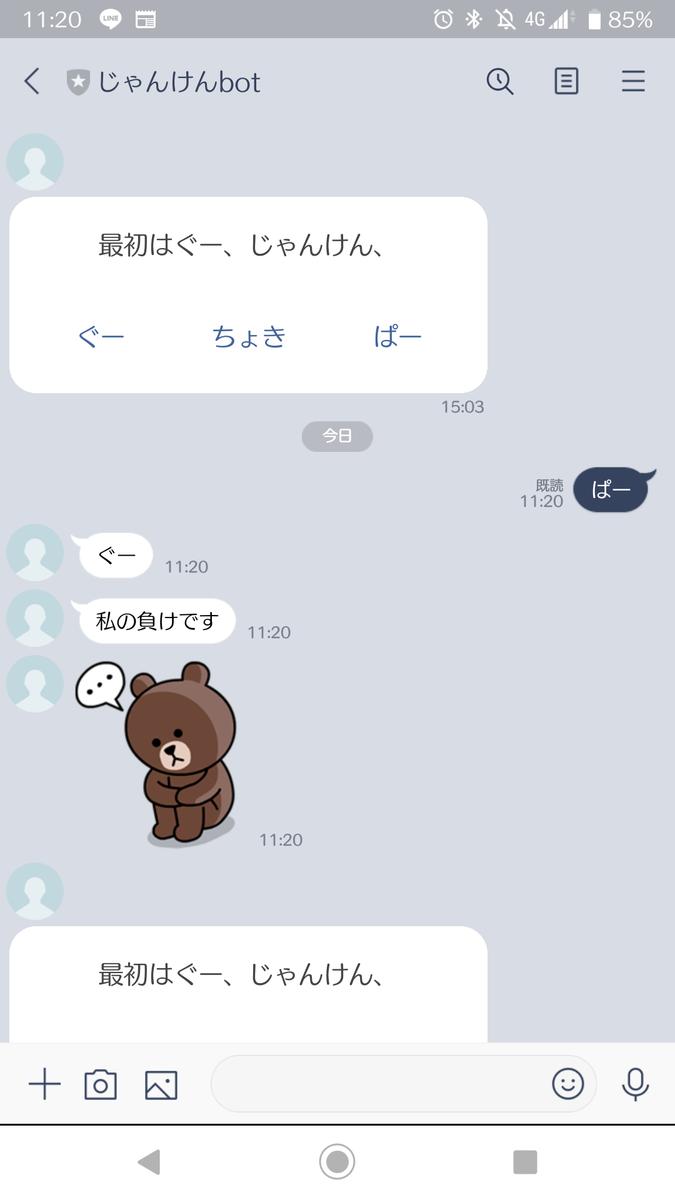 f:id:swx-go-kawano:20200907125105p:plain