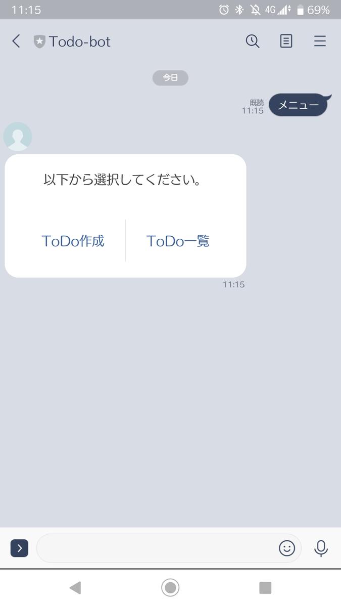 f:id:swx-go-kawano:20200916170403p:plain