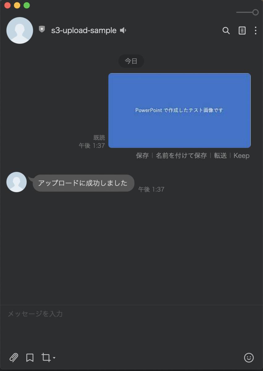 f:id:swx-go-kawano:20210522152424p:plain