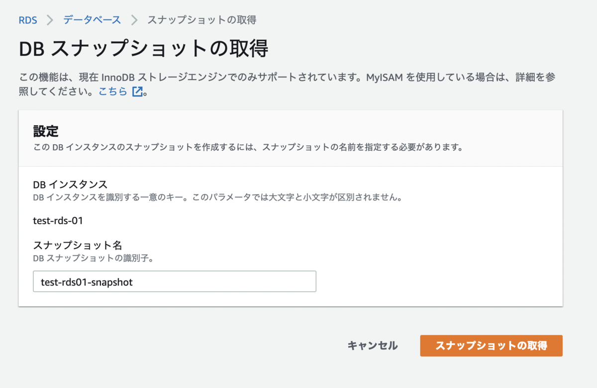 f:id:swx-hamaoka:20210808231227p:plain