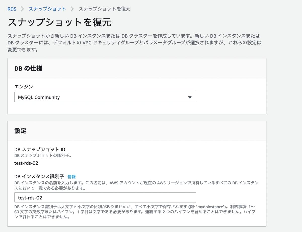 f:id:swx-hamaoka:20210808233432p:plain