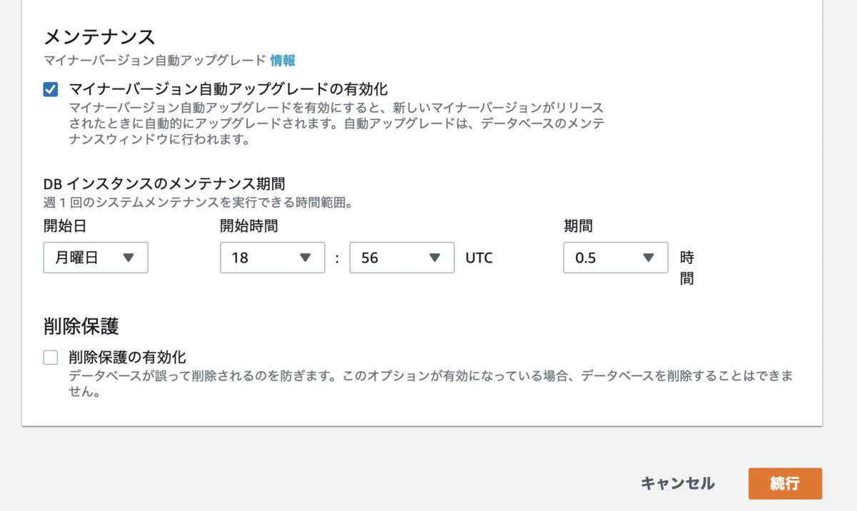 f:id:swx-hamaoka:20210808235219p:plain