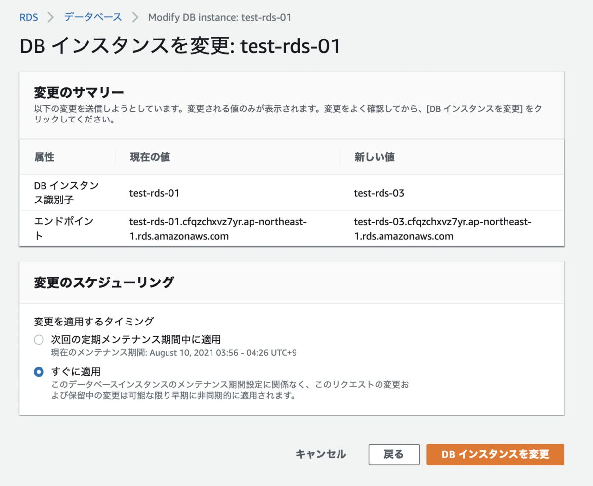f:id:swx-hamaoka:20210809000300p:plain