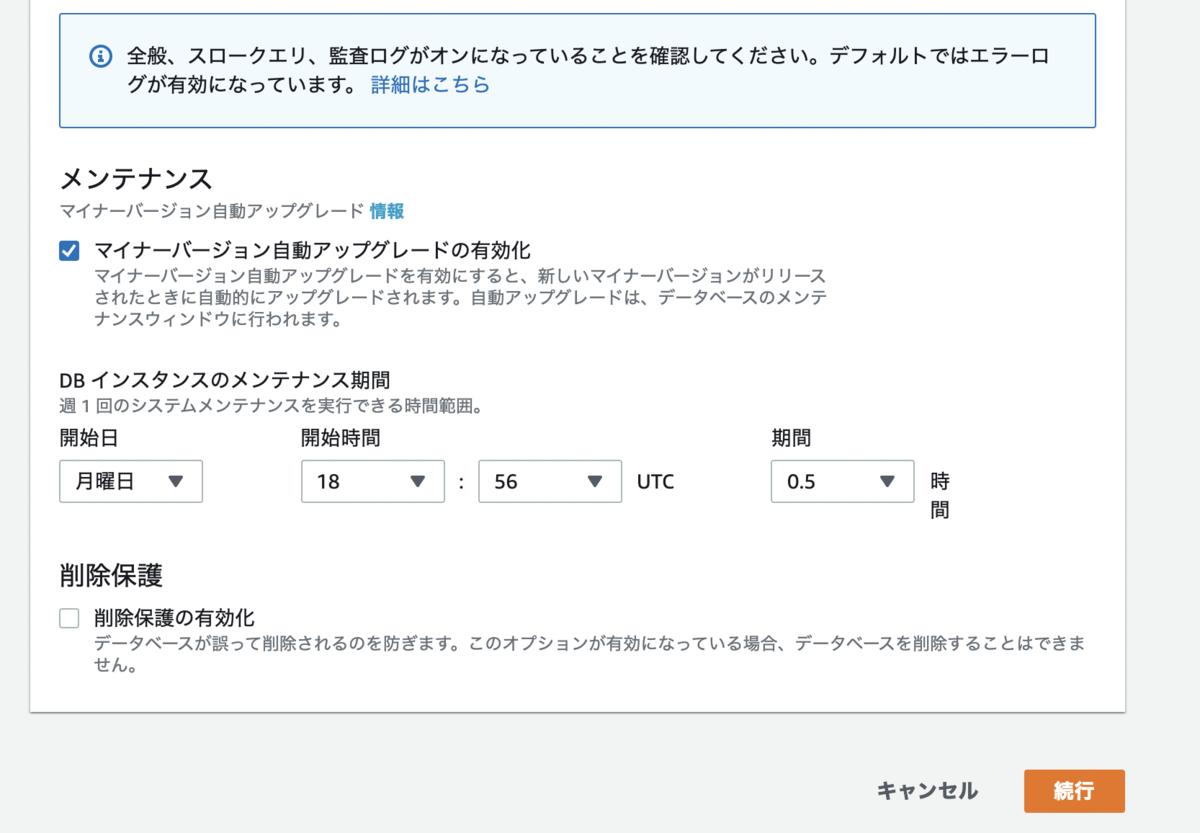 f:id:swx-hamaoka:20210809000915p:plain
