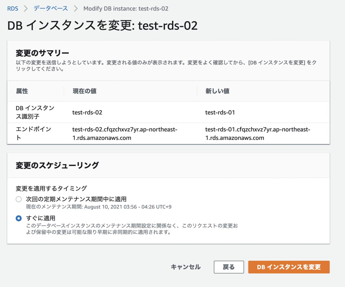 f:id:swx-hamaoka:20210809000936p:plain
