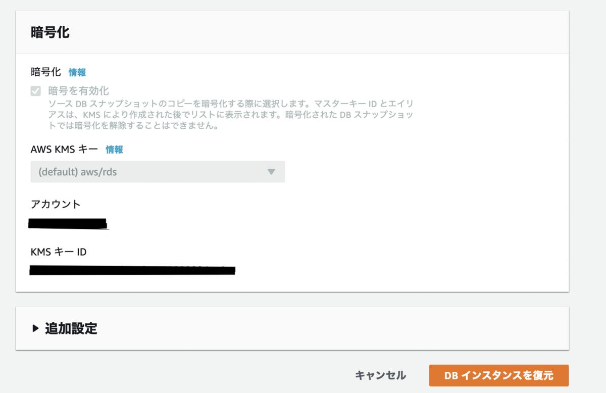 f:id:swx-hamaoka:20210809001456p:plain