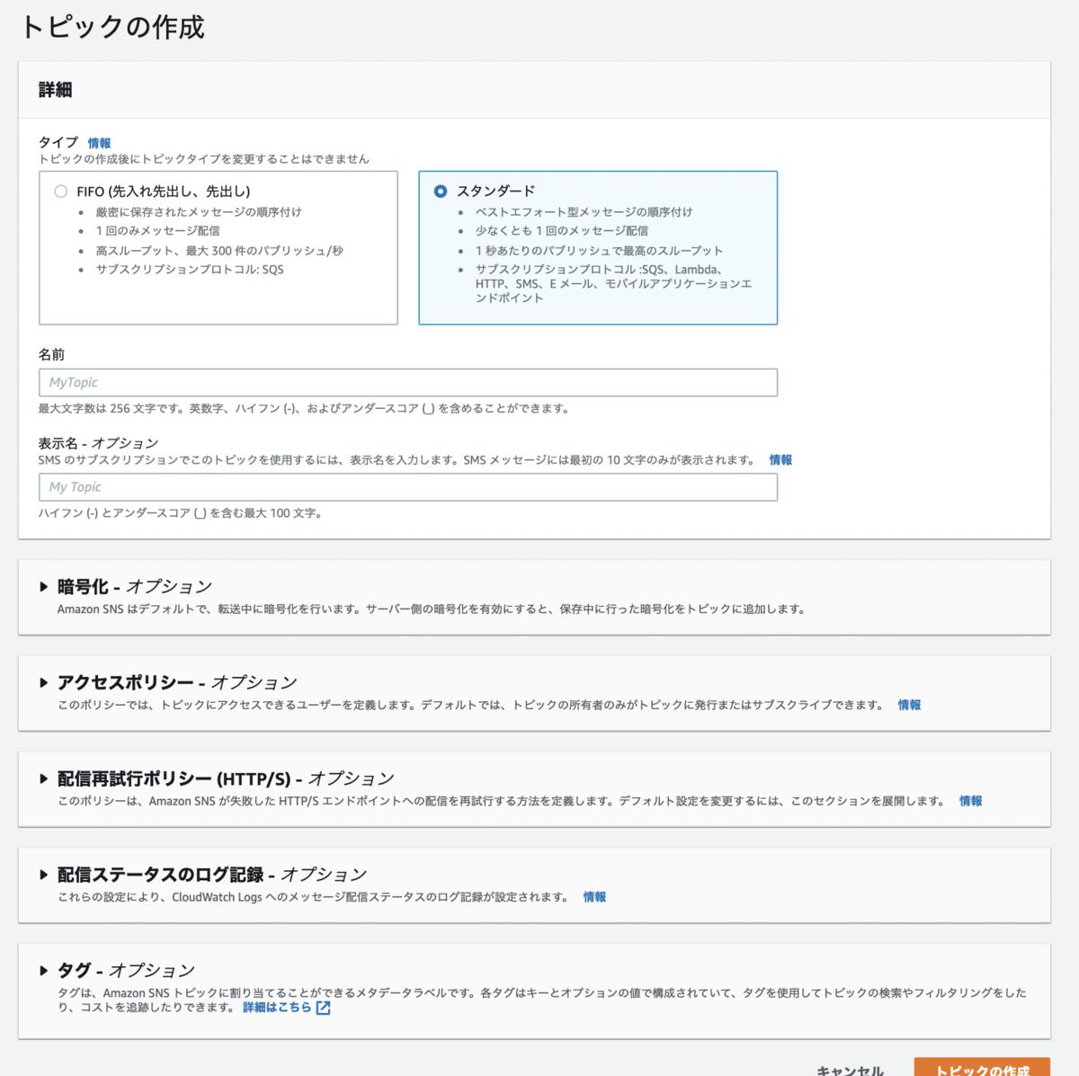 f:id:swx-hamaoka:20210814135935p:plain