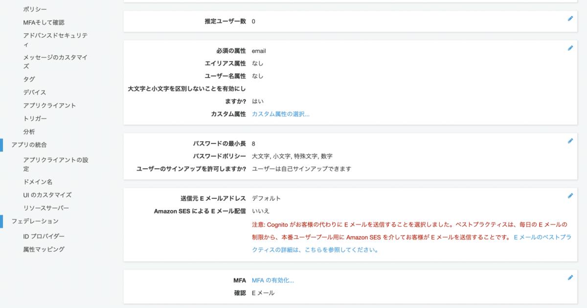 f:id:swx-hamaoka:20210816121310p:plain