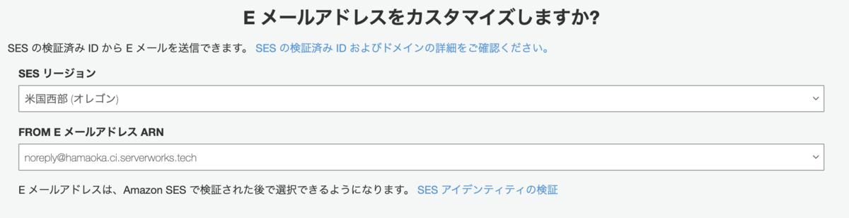 f:id:swx-hamaoka:20210816121357p:plain