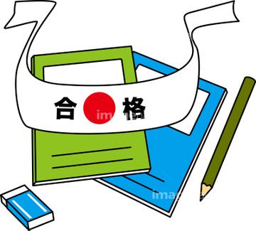 f:id:swx-ikenaga:20210217151329p:plain:h220:w220