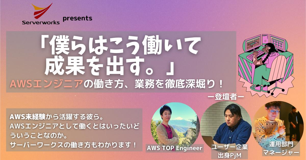 f:id:swx-jiran-nakamura:20210915130755p:plain