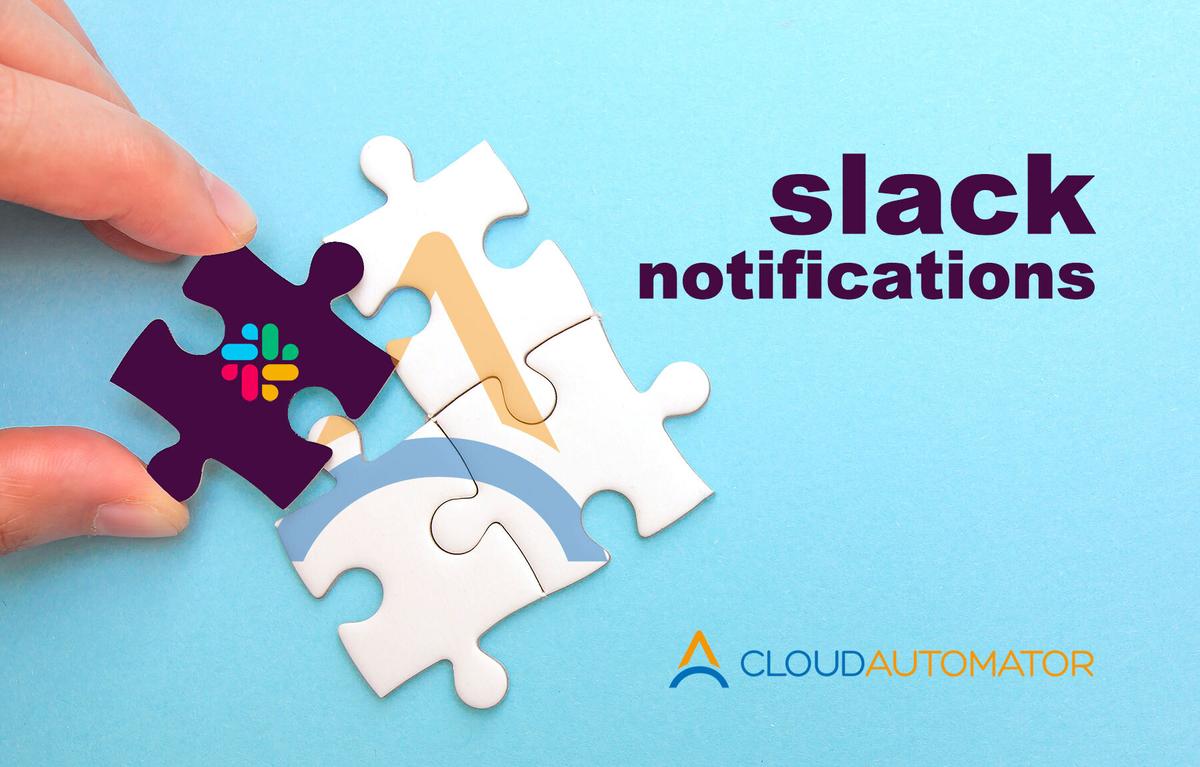 Slack通知のアイキャッチ画像