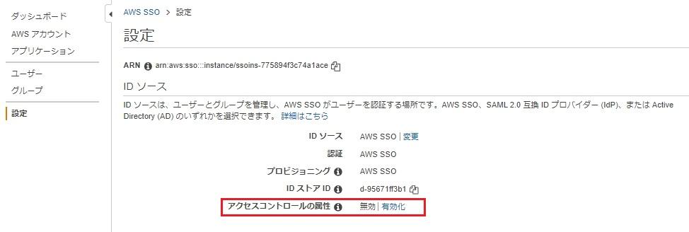 f:id:swx-kakizaki:20210415232630j:plain