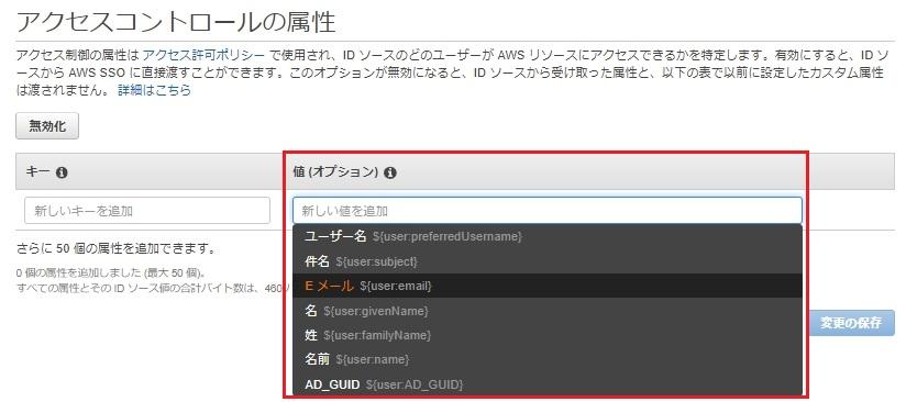 f:id:swx-kakizaki:20210415233639j:plain