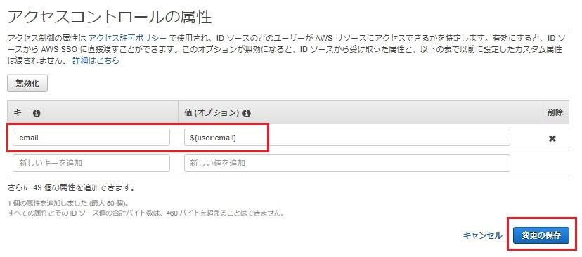 f:id:swx-kakizaki:20210415233811j:plain