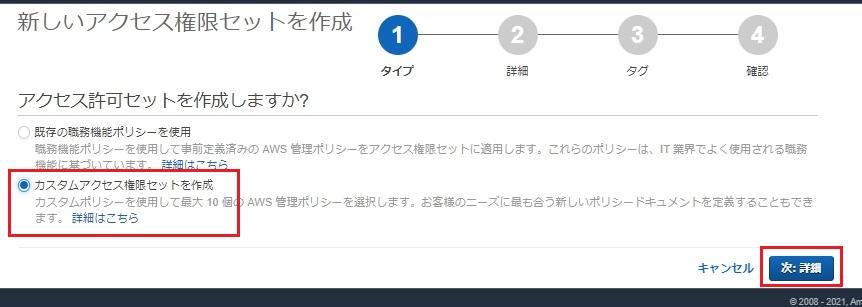 f:id:swx-kakizaki:20210415234233j:plain