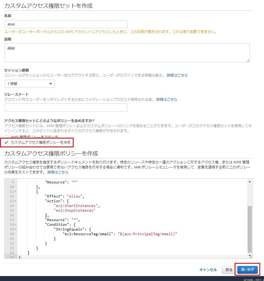 f:id:swx-kakizaki:20210415234321j:plain