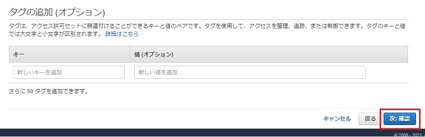 f:id:swx-kakizaki:20210415235549j:plain