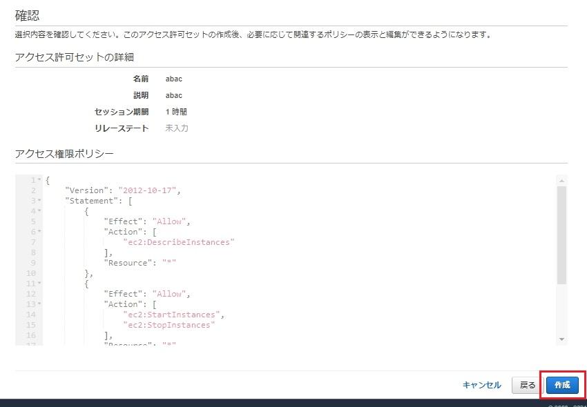 f:id:swx-kakizaki:20210415235559j:plain