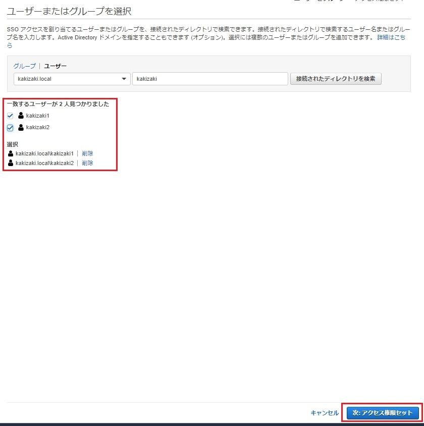 f:id:swx-kakizaki:20210415235927j:plain