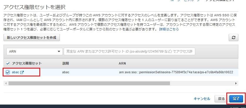 f:id:swx-kakizaki:20210416000032j:plain