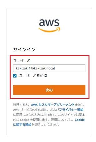 f:id:swx-kakizaki:20210416000759j:plain